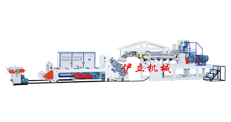 MLSE-Series Three-layer Co-extruding Plastic Sheet Machine