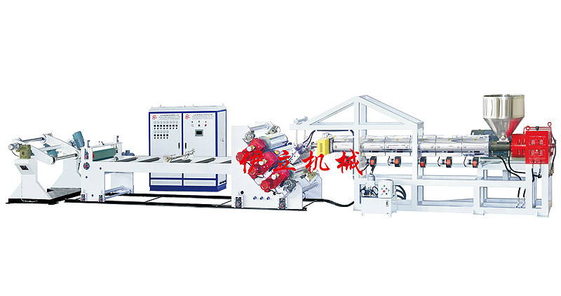 SLSE-Series Inclined 3-Roller Single-layer Plastic Sheet Extruder-TOP CONFIGURATION