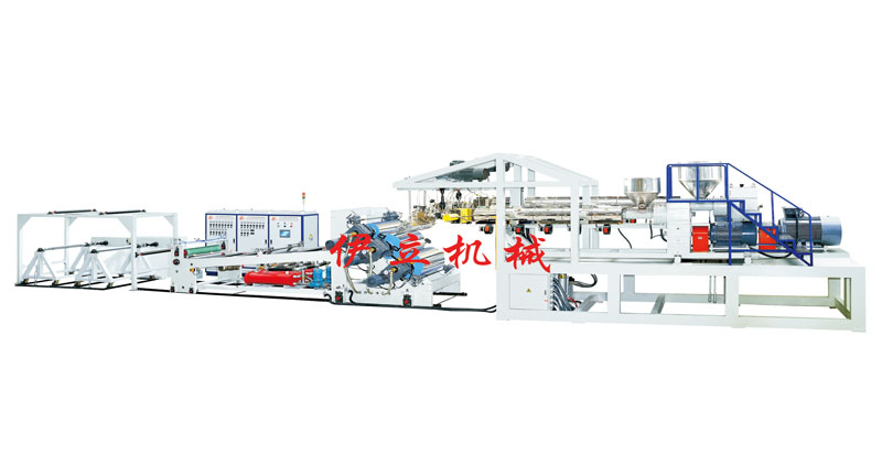 MLSE-Series Three-layer Co-extruding Plastic Sheet Machine-TOP CONFIGURATION